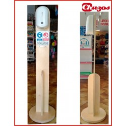 DISPENSADOR AUTOMATICO CON PIE EN MADERA